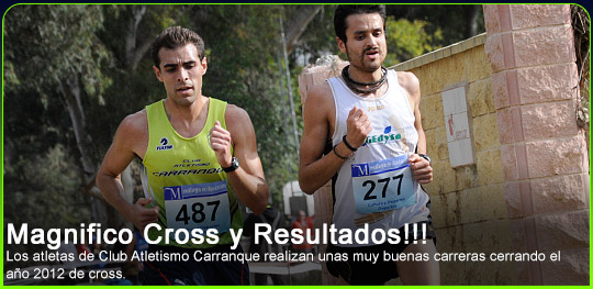 crossalora12-01