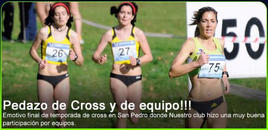 crosssanpedro13-03