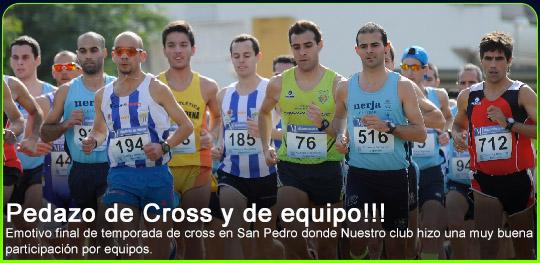 crosssanpedro13-04